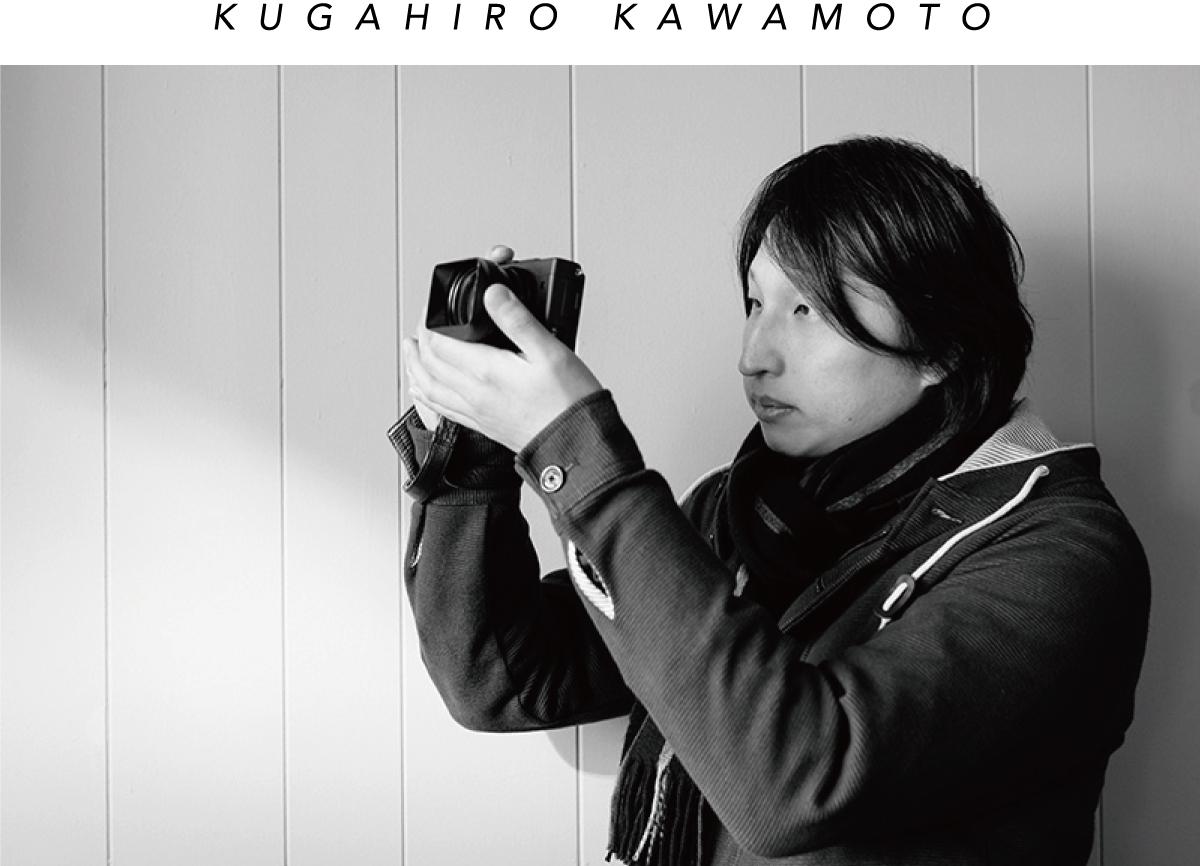 KUGA-NAME