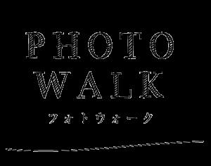 photowalk-icon