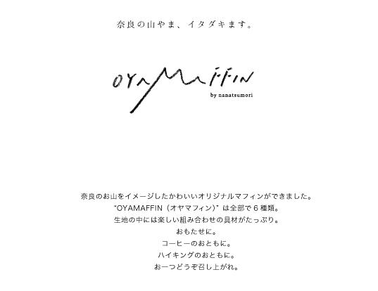 oyamaffin-logo
